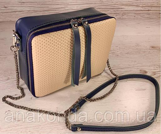 64-5 Натуральная кожа Сумка женская кросс-боди синяя бежевая Кожаная сумочка Сумка кожаная синяя бежевая, фото 2