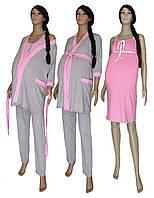 Пижама, ночная рубашка и халат для беременных и кормящих 19016 03278-2 MindViol Light Серо-розовый