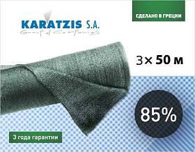 """Сетки для затенения """"KARATZIS"""" 85%  зеленая 50 X 3 м"""