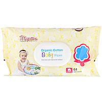 Maxim Hygiene Products, Влажные детские салфетки, из органического хлопка, 64 шт., официальный сайт