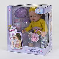 Игрушечная кукла Пупс функциональный для девочки WZJ 030-513,с звуковыми эффектами, на батарейках (13 функций)