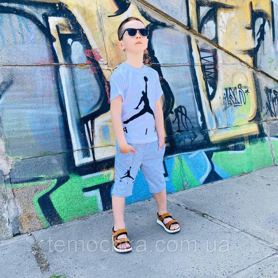 Серый летний комплект летний костюм для мальчика c шортами и футболкой Air Эйр