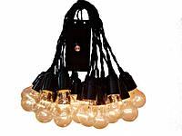 Ретро гирлянда Retro Light 10 м черная 21 лампочка желтый теплый свет (DK001)