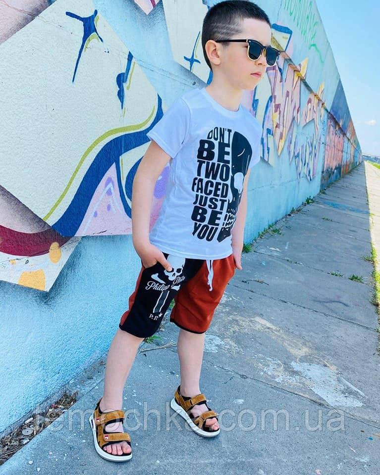 Летний комплект летний костюм для мальчика c шортами и футболкой с черепом