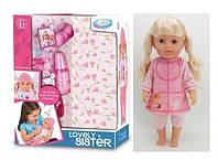 """Кукла - пупс WZJ 016-531 """"Любимая сестрёнка"""",функциональная:плачет, пьет, писает, пищит"""
