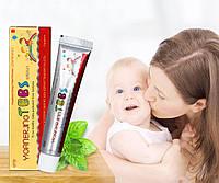 Детский крем от псориаза дерматита, экземы и зуда Yiganerjing TBBS, упаковка 15г.