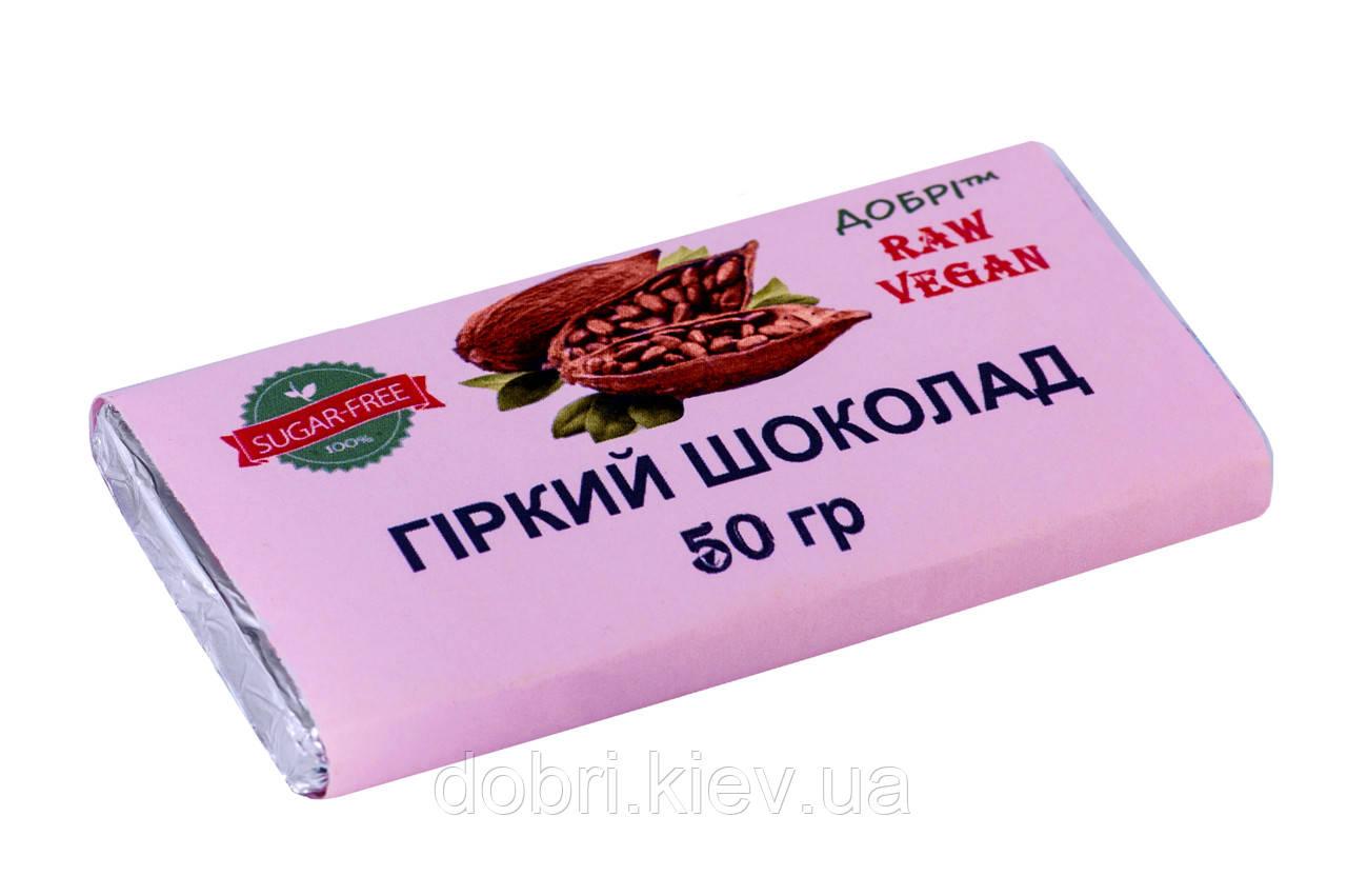 Горький шоколад 89%. Без сахара и сои. Собственное производство (50 г)