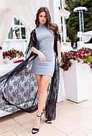Стильный костюм женский с кардиганом и платьем серый