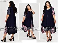 Летнее  женское платье для полных женщин размеры 60\62\64\66\68\70\72\74