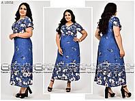 Летнее  женское платье для полных женщин размеры 50\52\54\56\58\60\62\64\66