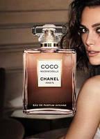CHANEL COCO MADEMOISELLE - ОРИГИНАЛ 100%. (Шанель коко мадмуазель)  Парфюмированная вода EDP 35мл