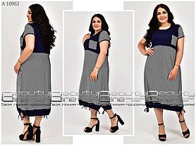 Летнее  женское платье для полных женщин размеры 50\52\54\56\58\60