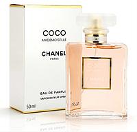 CHANEL COCO MADEMOISELLE - ОРИГИНАЛ 100%. (Шанель коко мадмуазель)  Парфюмированная вода EDP 50мл