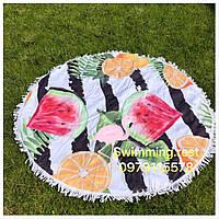 Коврик пляжное покрывало Арбуз Апельсин подстилка микрофибра махра круглое полотенце 150 см с бахромой
