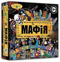 """Настольная игра """"Мафия"""" 82234 Настольная игра """"Мафия"""" 82234"""