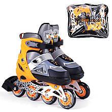 """Ролики с подсветкой """"Best Roller"""" 9807-М раздвижные, размер 34-37, оранжевый"""