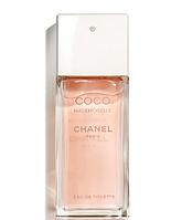 CHANEL COCO MADEMOISELLE - ОРИГИНАЛ 100%. (Шанель коко мадмуазель) Туалетная вода EDT 50 мл ТЕСТЕР