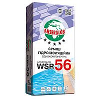 Смесь для гидроизоляции Anserglob WSR 56, 25 кг Anserglob