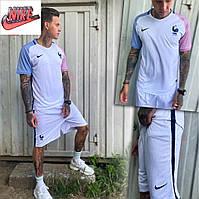 Мужской летний спортивный костюм шорты + футболка Nike (Найк). Футбольная форма. Сборная Франции