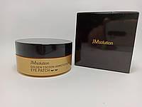 Гидрогелевые патчи с шёлком и золотом JMsolution Golden Cocoon Home Esthetic Eye Patch