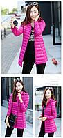 Женская модная весенняя курточка . Модель 2114, фото 9