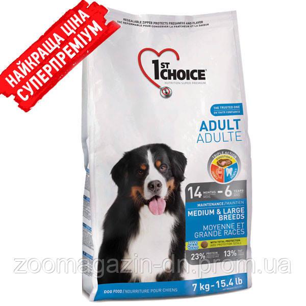 1st Choice (Фест Чойс) с курицей сухой супер премиум корм для взрослых собак средних и крупных пород , 7 кг.