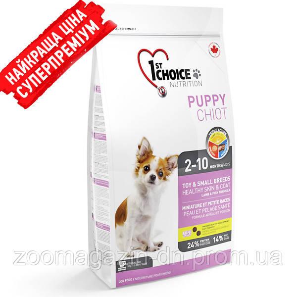 1st Choice (Фест Чойс) ЩЕНОК МИНИ ЯГНЕНОК РЫБА (Fish Pup Mini) корм для щенков , 2.72 кг.