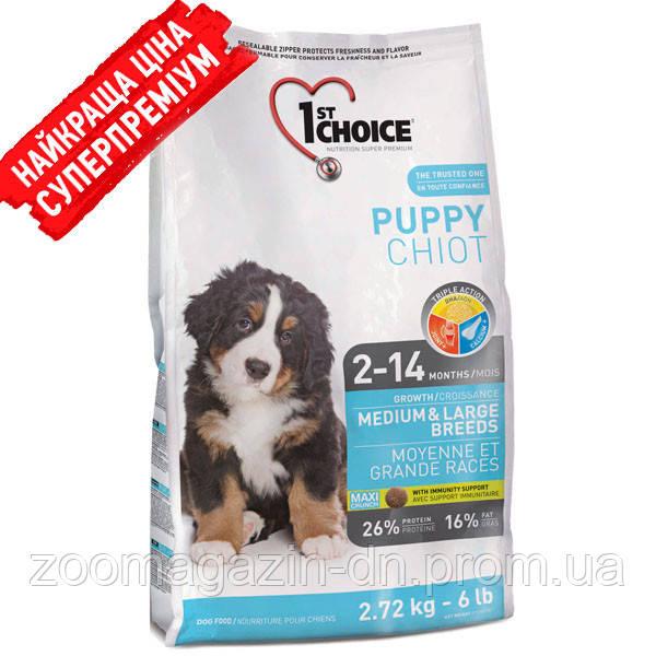 1st Choice Medium&Large Puppy Chicken ФЕСТ ЧОЙС ЩЕНОК СРЕДНИЙ КРУПНЫЙ КУРИЦА сухой супер премиум корм для щенков средних и крупных пород , 2.72 кг.