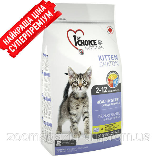 1st Choice (Фест Чойс) КОТЕНОК сухой супер премиум корм для котят , 2.72 кг.