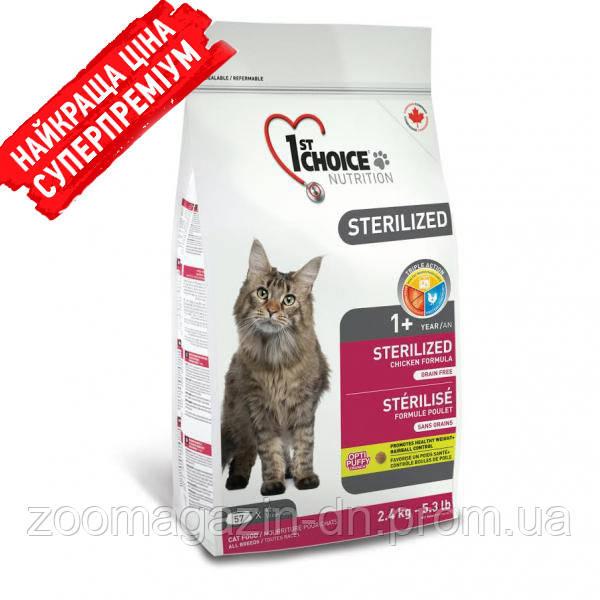 1st Choice Sterilized Chicken ФЕСТ ЧОЙС СТЕРИЛАЙЗИД сухой супер премиум корм для кастрированных котов и стерилизованных кошек, с курицей , 5 кг.