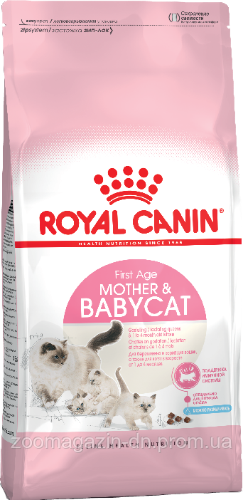Royal Canin Mother&Babycat  для котят в возрасте от 1 до 4 месяцев  0,4 кг