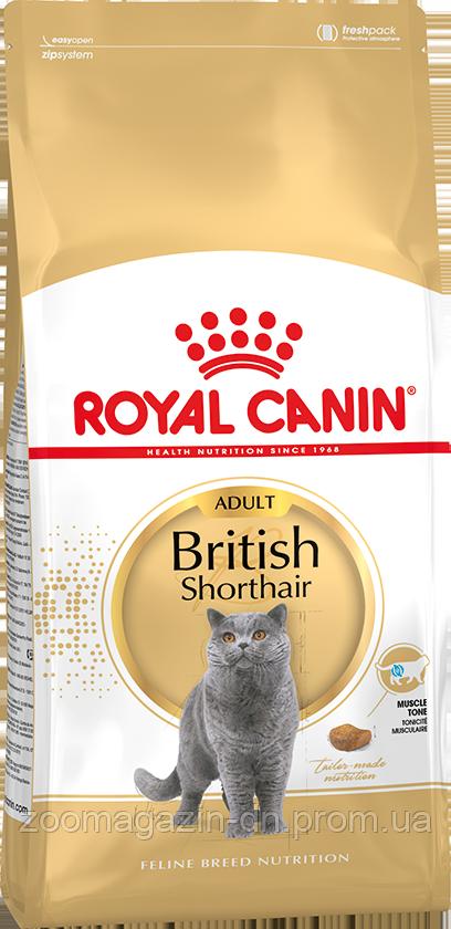 Royal Canin British Shorthair Adult  для британских короткошерстных кошек старше 12 месяцев, 0,4 кг