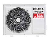 Кондиціонер Osaka Інверторний серія Elite STV-18HH, фото 5