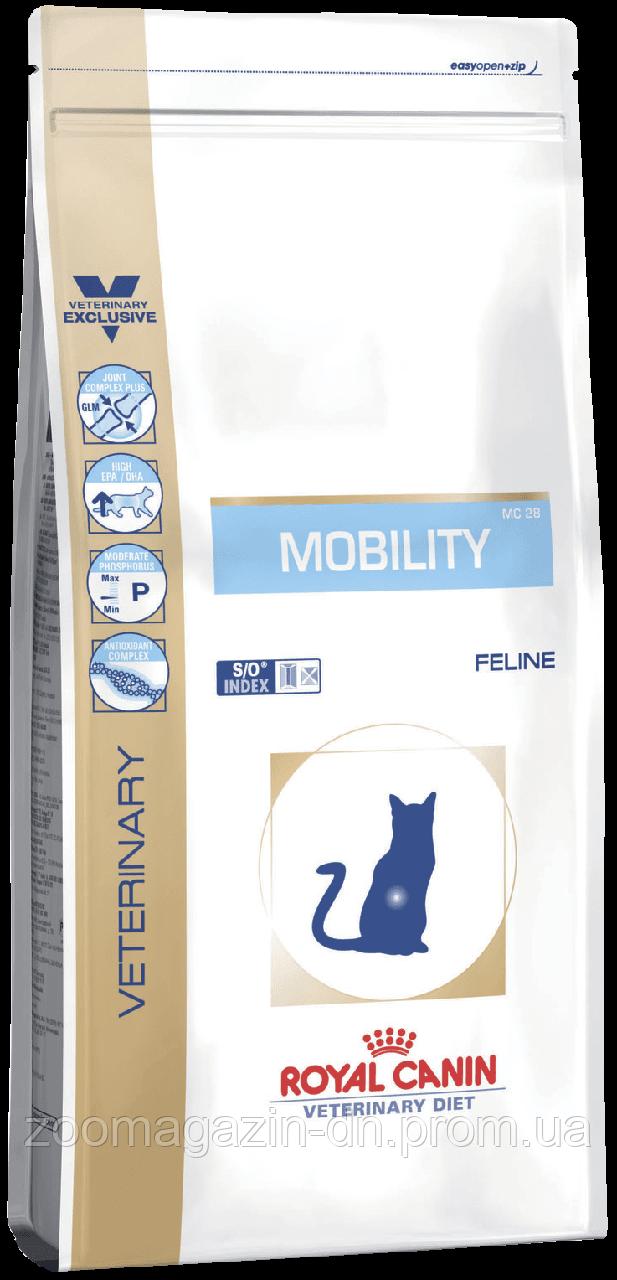 Royal Canin Mobility Feline  для кошек при заболеваниях опорно-двигательного аппарата 0,5 кг