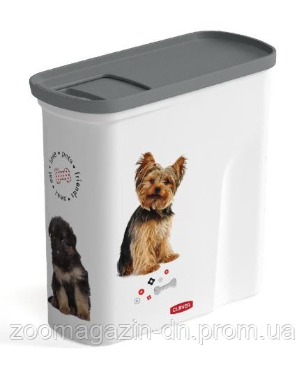 """CURVER® PET LIFE контейнер для корма """"Любимые щенята"""" на 2 л,"""
