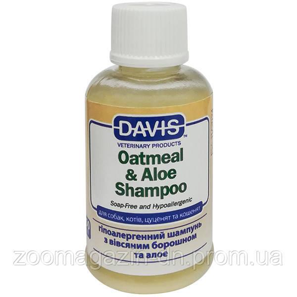 Davis Oatmeal & Aloe Shampoo ДЭВИС ОВСЯНАЯ МУКА С АЛОЭ гипоаллергенный шампунь для собак и котов, концентрат,