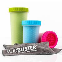 Dexas MudBuster Лапомойка для  быстрого и комфортного мытья грязных лап собак БОЛЬШАЯ  голубая, высота 22 см , диаметр 12 см
