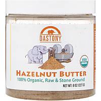 Dastony, Органическое масло из лесных орехов, 8 унц. (227 г), официальный сайт