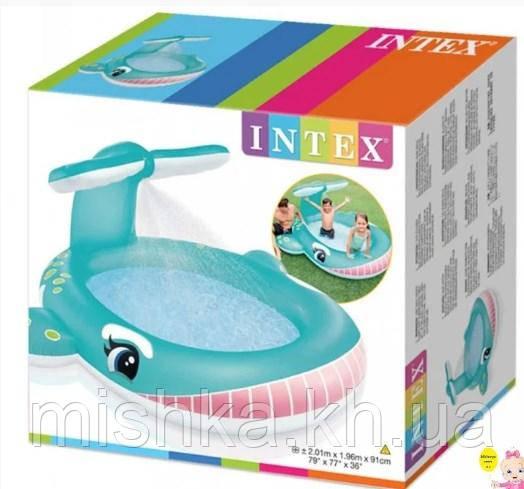 """Детский надувной бассейн """" Кит"""",размером 201-196-91см"""