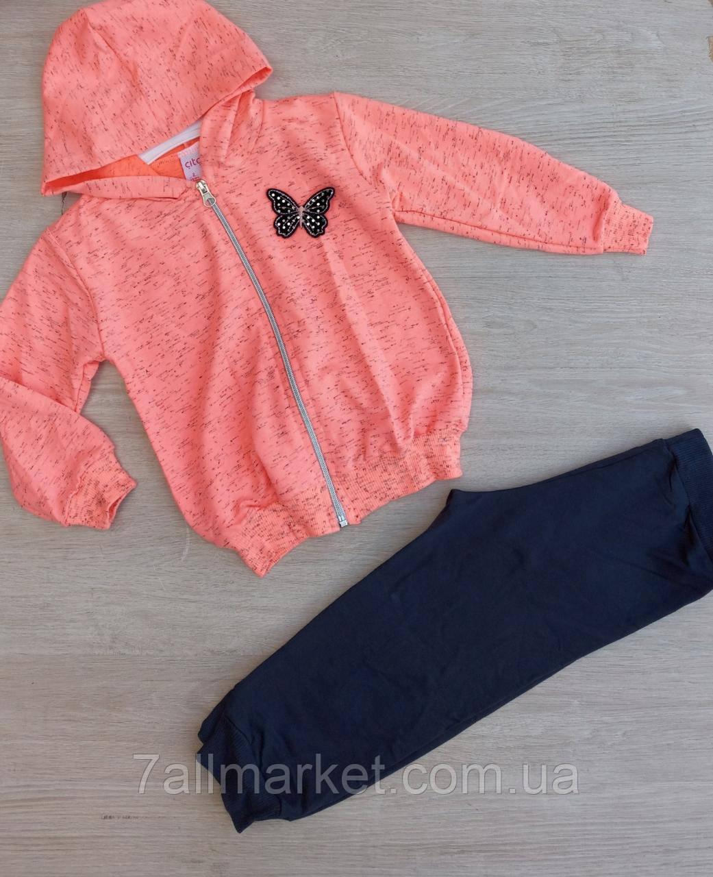 """Костюм двойка детский на молнии с капюшоном на девочку 2-5 лет (10 цв) """"MARI"""" купить оптом в Одессе на 7км"""