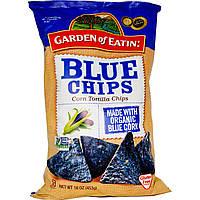 Garden of Eatin', Кукурудзяні чіпси Tortilla, сині чіпси, 453 р (16 унцій)