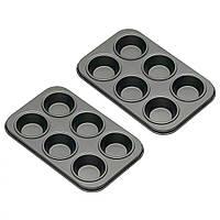 Набор форм для выпечки мини кексов KitchenCraft 24 см