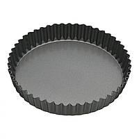 Форма для выпечки со съемным дном KitchenCraft 20 см