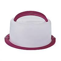 Контейнер для торта Rival RIVAL152110