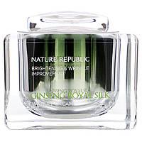 Nature Republic, Ginseng Royal Silk, Watery Cream, 2.11 oz (60 g)