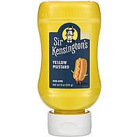 Sir Kensington's, Желтая горчица, 9 унций (255 г), официальный сайт