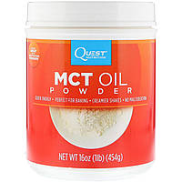 Quest Nutrition, Порошок MCT, 16 унций (454 г), официальный сайт