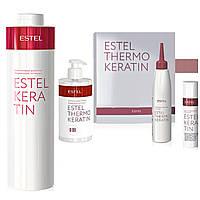 Набор большой Термокератин для волос Thermo Keratin Estel 435мл/1000мл/200мл/100мл