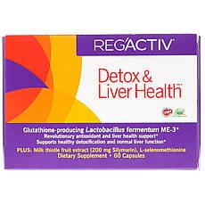 Dr. Ohhira's, Reg'Activ, Детоксикація і здоров'я печінки, 60 капсул