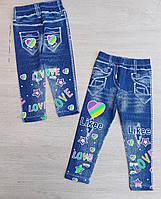 """Лосины детские яркие под джинс LIKEE с принтом на девочку 3-7 лет """"MARI"""" купить недорого от прямого поставщика"""